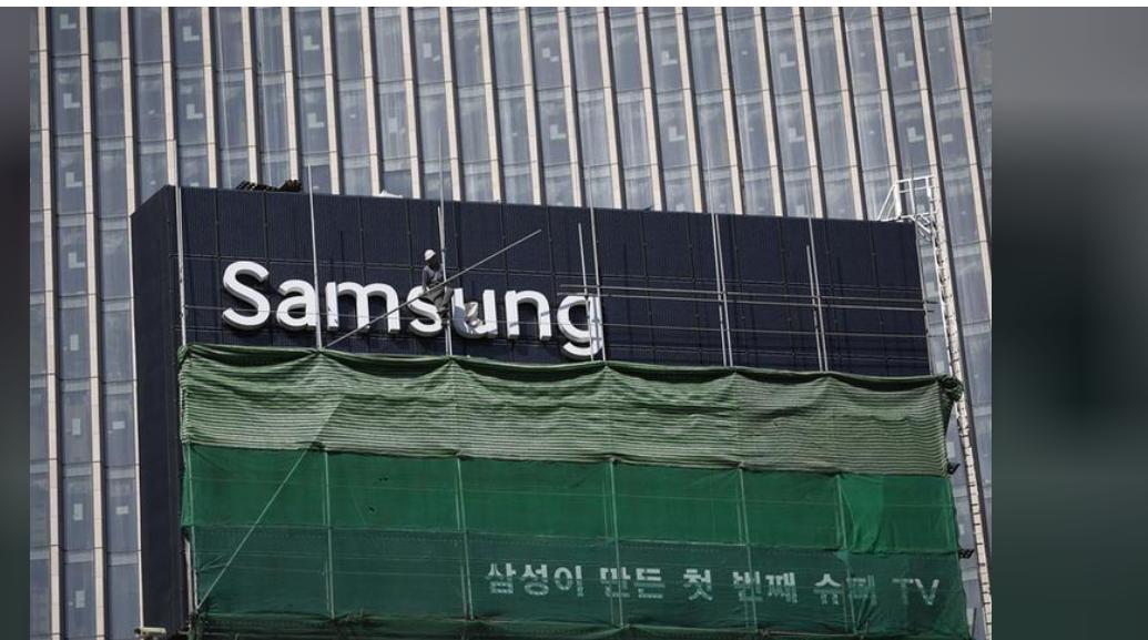 Samsung Electronics' US washing machine factory starts production