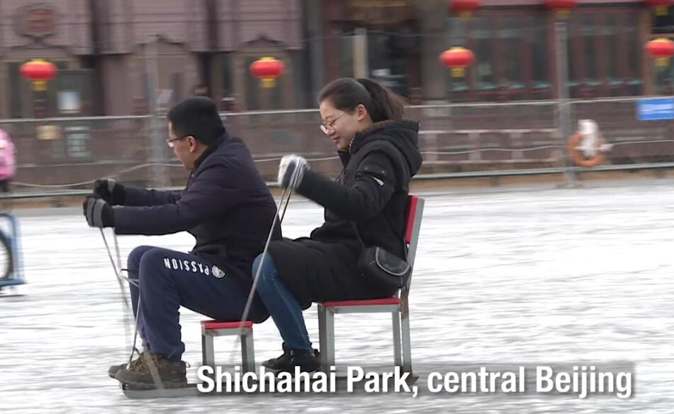 Video: ice skating on iconic lakes in Beijing ignites passion for winter sports
