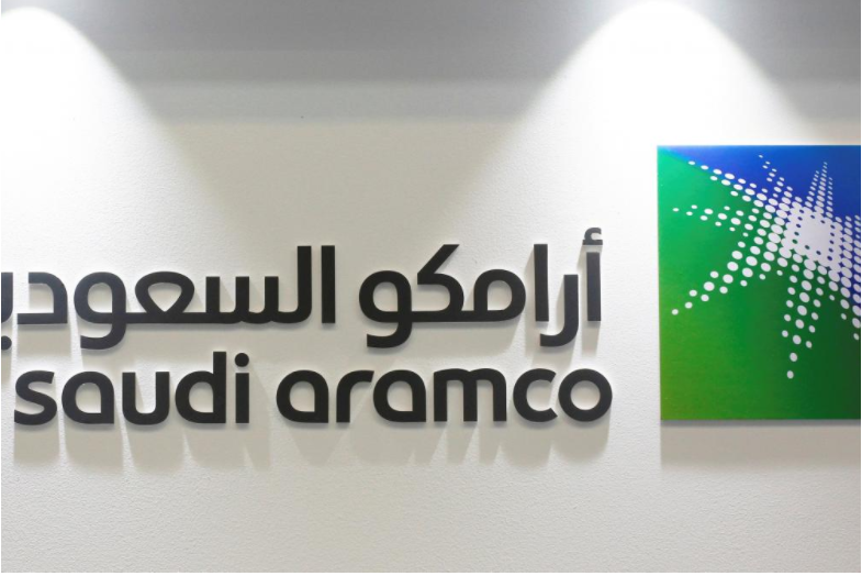 Bankers invited to Saudi Arabia to pitch for Aramco listing roles