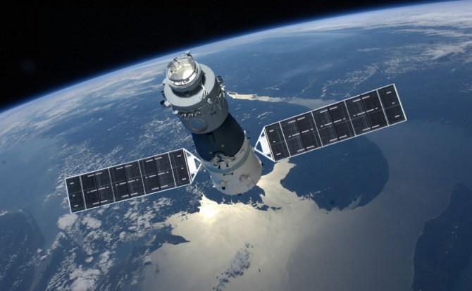 Tiangong-1.jpeg