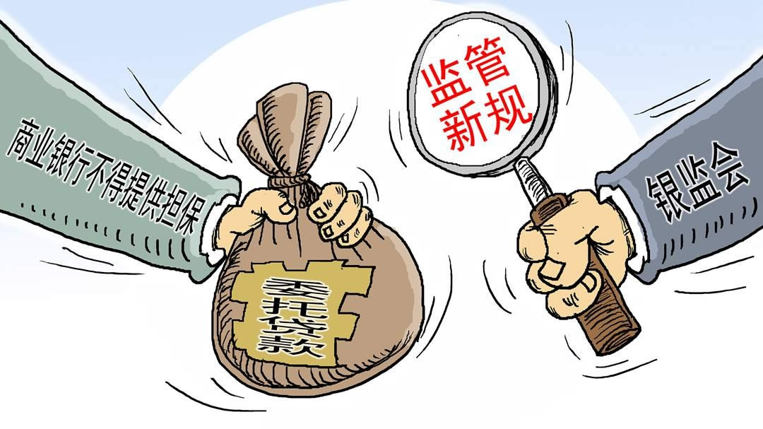China tightens entrusted loan management