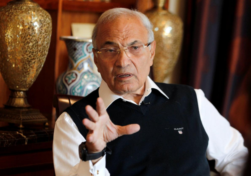 Egypt's former PM gives up presidential candidacy