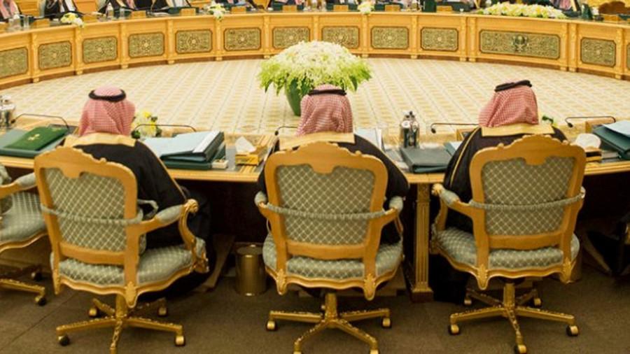 Saudi arrests 11 princes over anti-austerity protest: media