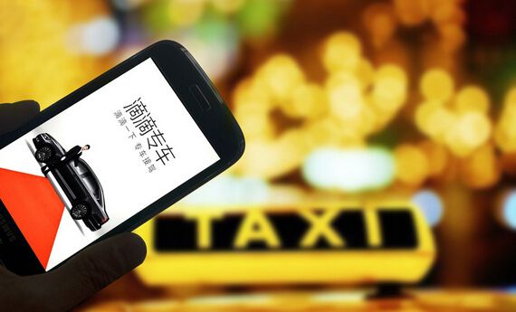 Chinese car-hailing app Didi Chuxing acquires Brazil's 99 Taxis