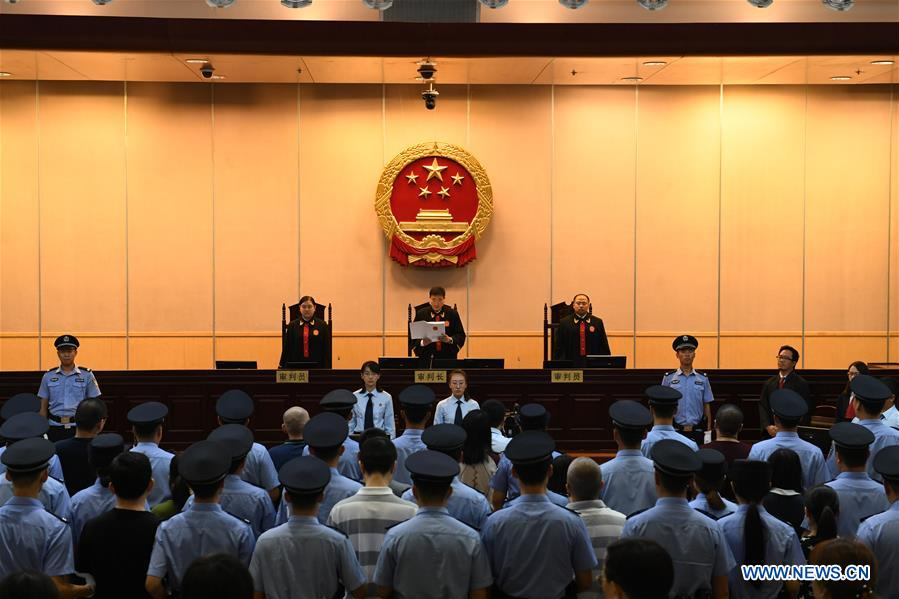 Image result for Beijing No. 1 Intermediate People's Court  Xinhu