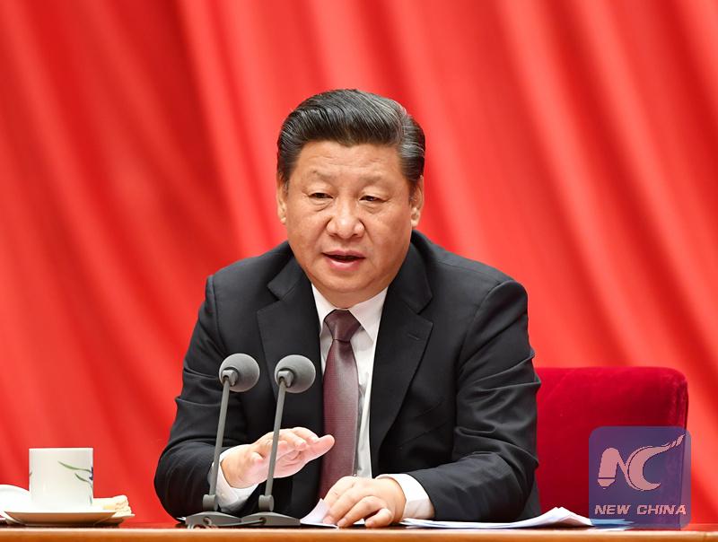 Image result for xi jinping Xinhu