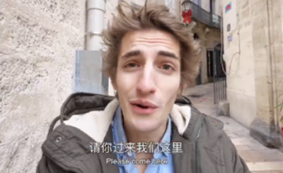 "Video: ""Cashless life"" gets French young man addicted"