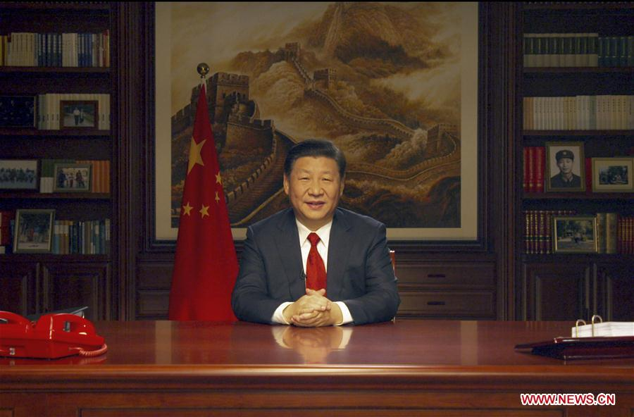 Xi Jinping: Happiness is achieved through hard work