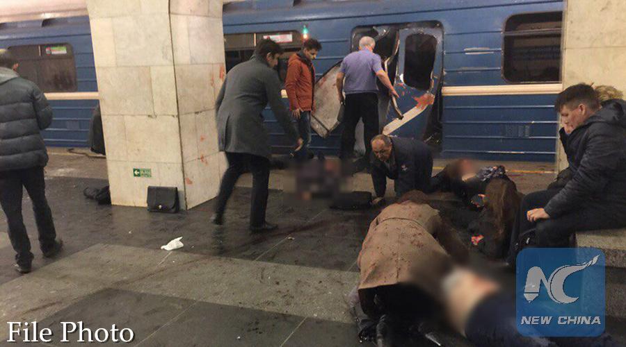 Russia amends law to toughen terrorist punishment