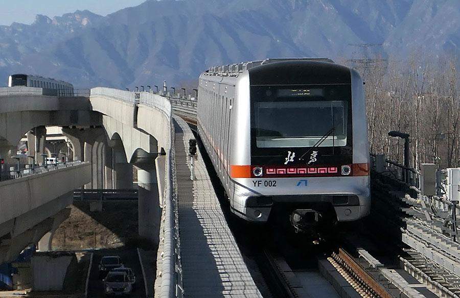 Beijing opens 3 new subway lines