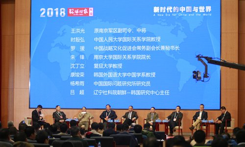Experts, scholars debate world's pressing issues ranging from N.Korea to China-India ties