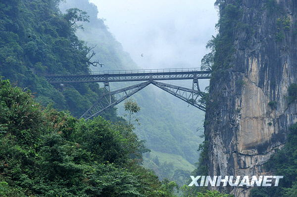 Image result for Yunnan and Vietnam