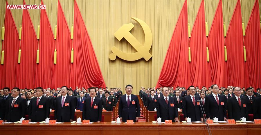 Image result for cpc china