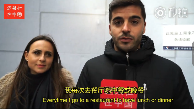 Video | Are you confident about your English proficiency?