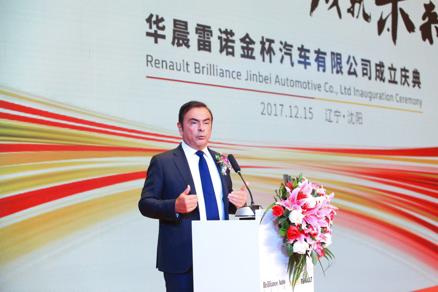 French Auto Renault, China's Brilliance form LCV joint venture