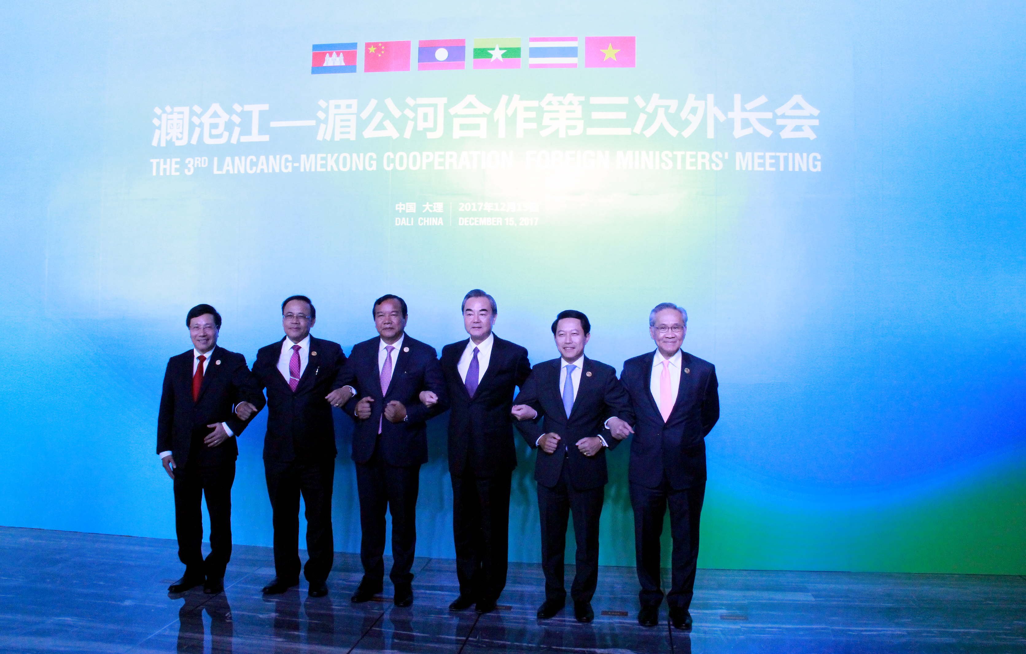 3rd LMC Foreign Ministers' Meeting held in Dali