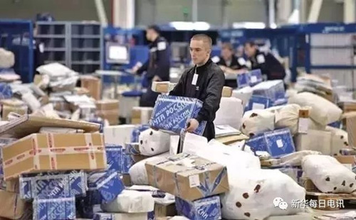 E-commerce brings quality China-made products to the world