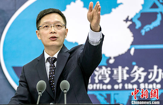 Mainland voices opposition to 'Taiwan independence' secessionist activities: spokesperson