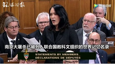 Video: Canada holds events to mark the 80th anniversary of Nanjing Massacre