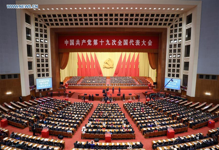 Intensive CPC training program to improve governance in new era