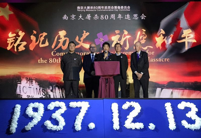 Overseas Chinese mourn for the 80th anniversary of Nanjing Massacre