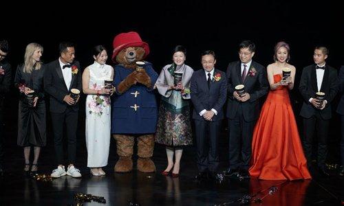 2nd Macao International film festival kicks off