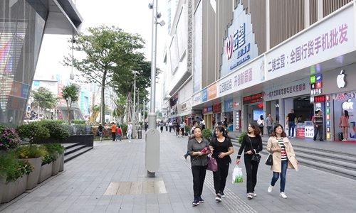 Tech start-ups look to Shenzhen