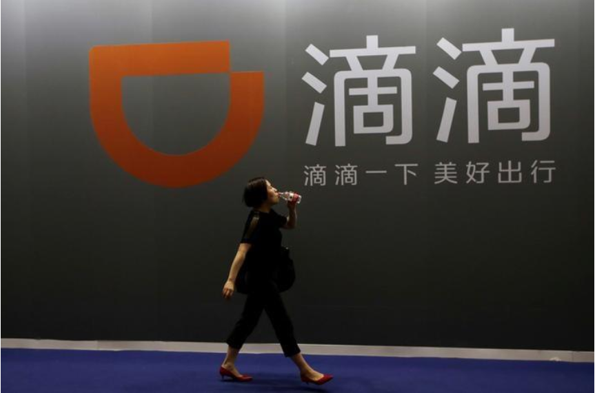 Uber's Chinese rival Didi Chuxing to enter Mexico next year