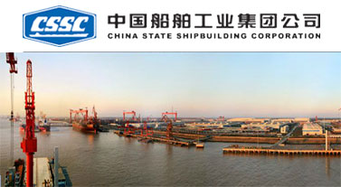 Image result for China State Shipbuilding Corporation