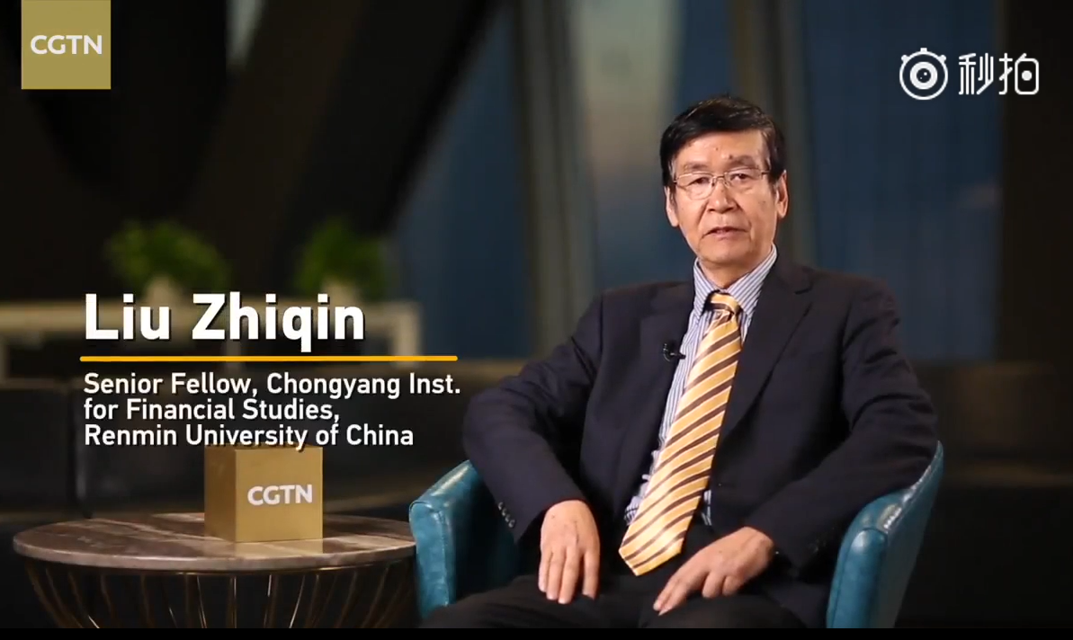 Video   What impacts will the US Tax Reform have on China?