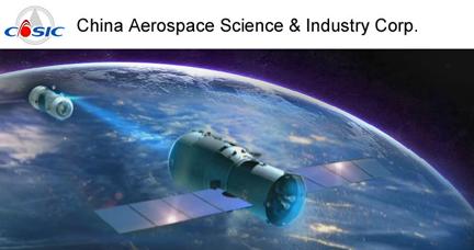 """China Aerospace Science and Industry Corp Xinhua""的图片搜索结果"