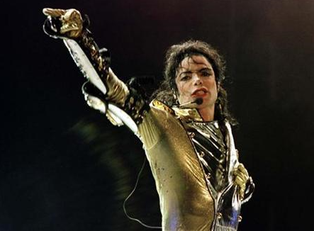 Michael Jackson's impact on art revealed in new exhibition