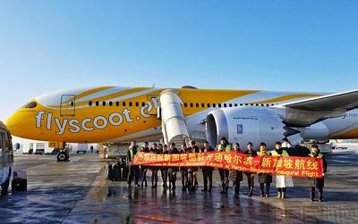 Direct flight links Harbin, Singapore