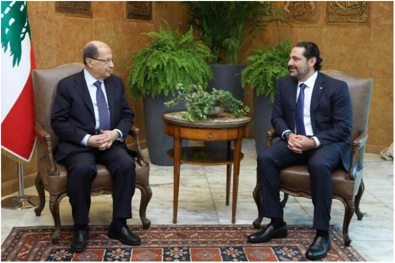 Lebanon's Hariri signals may withdraw resignation next week - statement