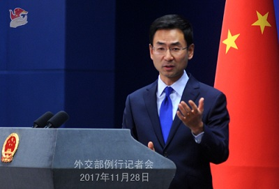 China 'seriously concerned' about DPRK' missile test