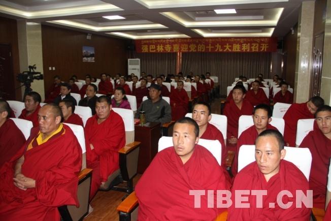 Tibetan Buddhist monks study 19th Party congress