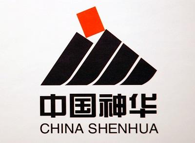 2017-08-29T111854Z_1006271272_RC147149BC50_RTRMADP_3_CHINA-POWER-SHENHUA-GUODIAN.JPG