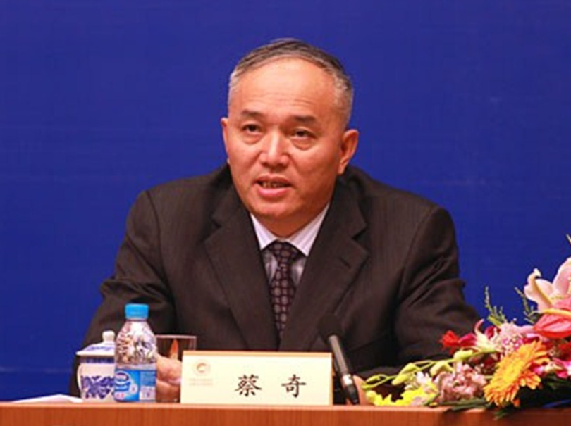 Beijing Party chief calls for stability after scandal, fire