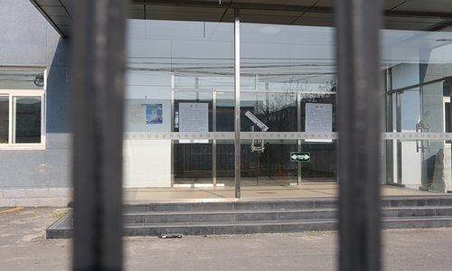 Beijing inspections hit logistics