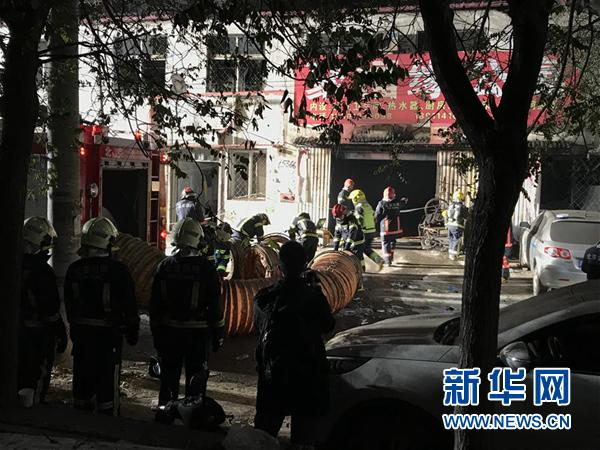 Fatal Beijing fire caused by electric circuit failure