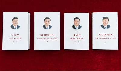 Xi's second book on governance to be published in 16 countries