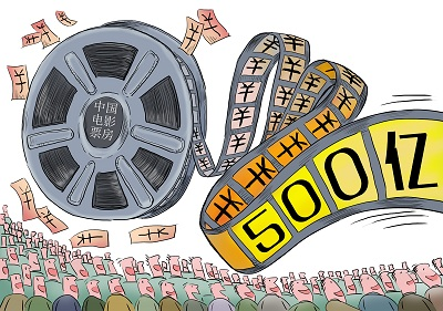 China to have over 60,000 film screens by 2020: SAPPRFT