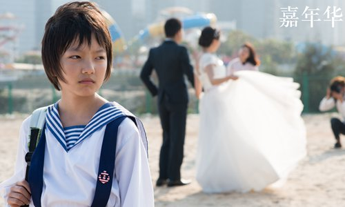 Award-winning Chinese film sparks discussion by tackling aftermath of child molestation
