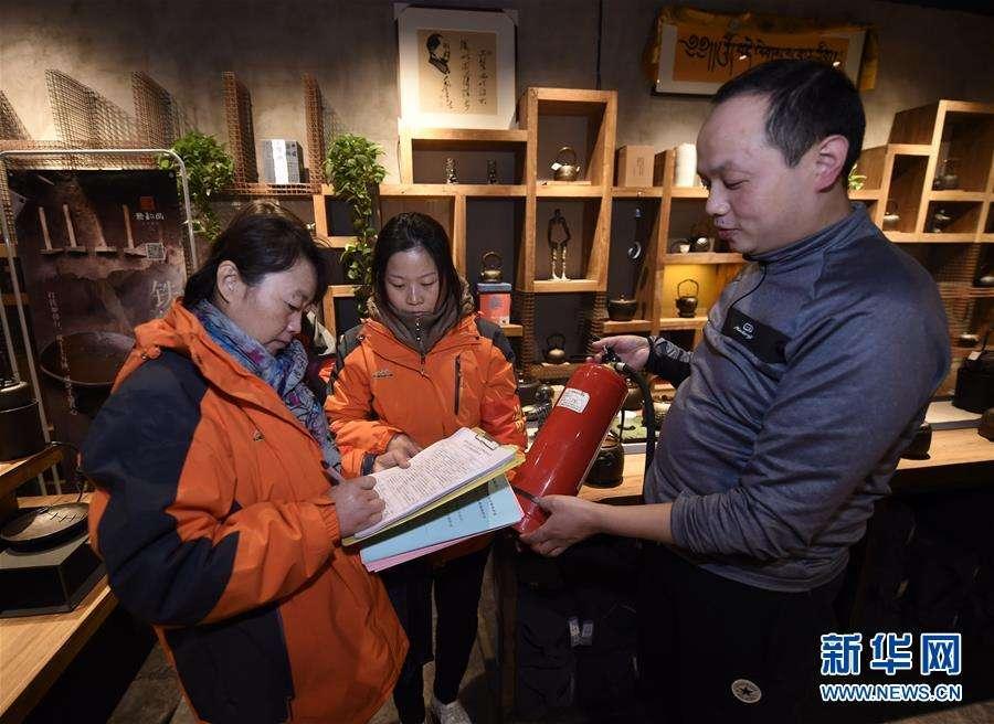 Safety checks underway in Beijing after fatal fire