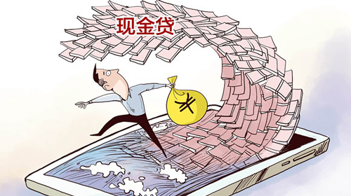 China's Internet finance regulator tells unqualified micro-lenders to stop lending immediately