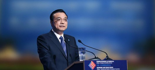 Premier Li vows to bring China-CEEC cooperation, China-Hungary ties to new high