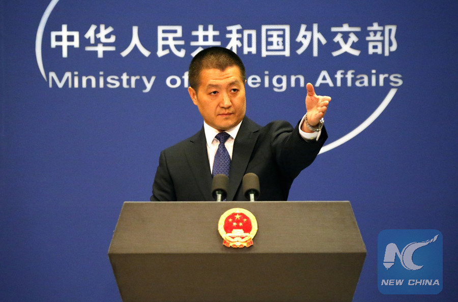 Image result for lu kang china Xinhua