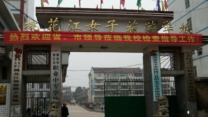 Another eight TB cases confirmed in Hunan Province