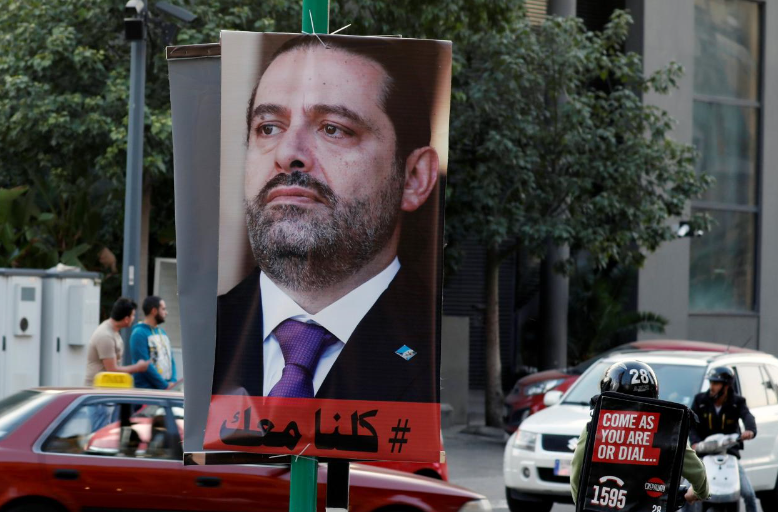 Lebanon's Hariri leaves Saudi Arabia for France on Friday