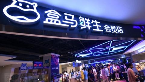 Hema to expand offerings using regional restaurant operators
